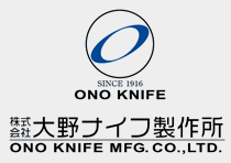 株式会社大野ナイフ製作所